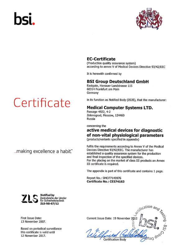 ECG EKG certificate HeartVue