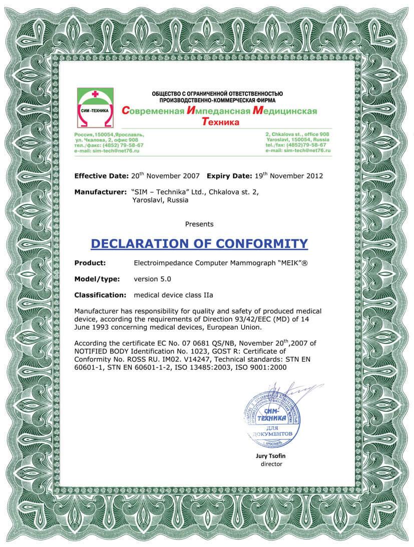 declaration of conformity MEIK electroimpedance mammograph
